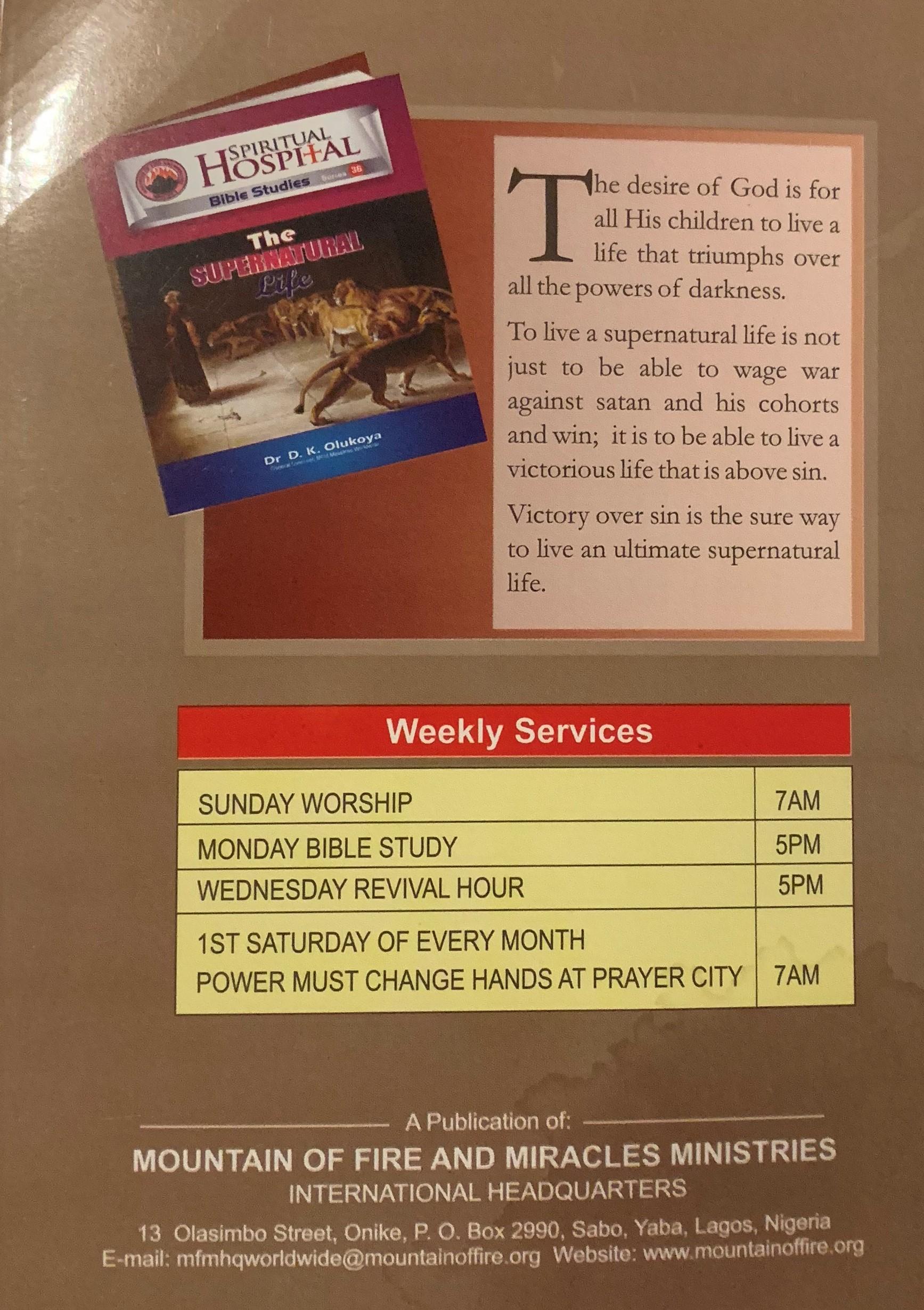 Spiritual Hospital: Bible Studies Series 36 ( The Supernatural Life )--by  Dr  D  K  Olukoya