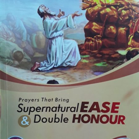 African God's General Series, Joseph Ayo Babalola: The Mantle Of An
